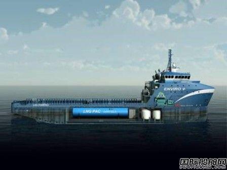 Harvey Gulf接收第四艘LNG动力OSV