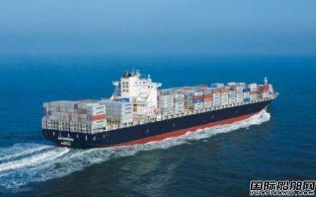 Capital Product Partners签订3艘船舶租约