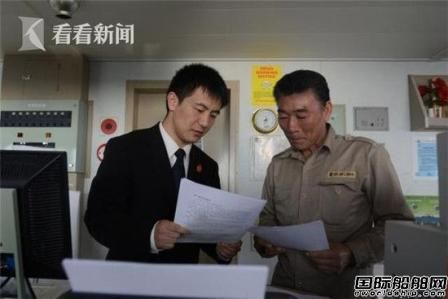 上海海事法院扣押长江口撞船涉案船舶
