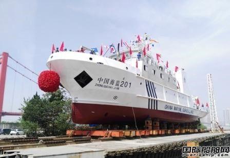 """武船建造环境监测船""""中国海监201""""下水"""