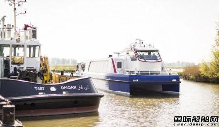 达门造船展示新一代水上巴士