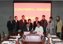 武汉航交所与长江航运产业研究中心签订战略合作协议