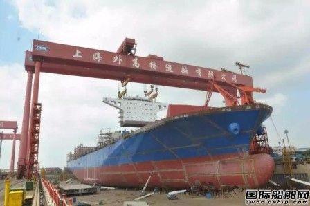 外高桥造船首制2万箱船建造再获突破