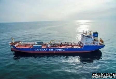 上船院设计13000吨沥青船交付