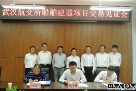 江东船厂接获1050车汽车滚装船订单