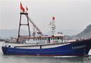 立新船舶交付3艘桁拖网渔船