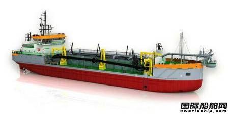 Royal IHC获1艘耙吸式挖泥船订单