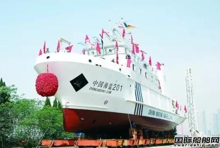 武船两艘近岸海洋环境监测船相继下水