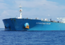 Advantage Tankers收购5艘MR1成品油船