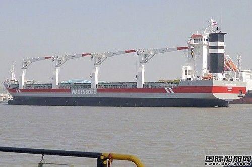 Castor为Wagenborg船队供应40套VSAT系统