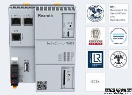Rexroth控制器通过多家船级社认证