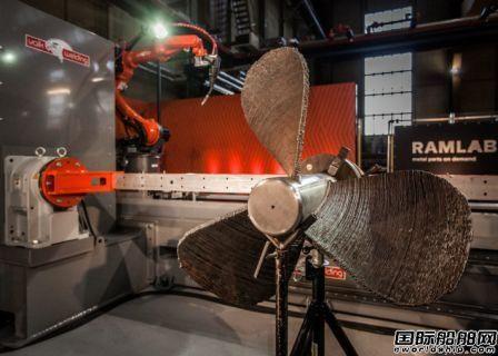 全球首个船级社认证3D打印螺旋桨将诞生