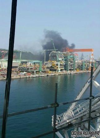 三星重工巨济船厂发生火灾