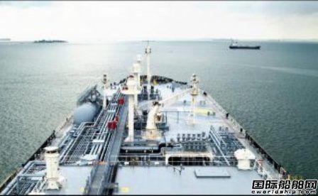 Avance Gas一季度亏损预计市场将复苏