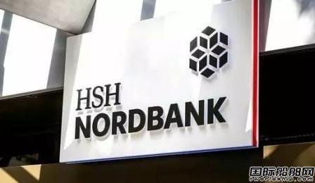 博龙资产管理竞投德国北方银行