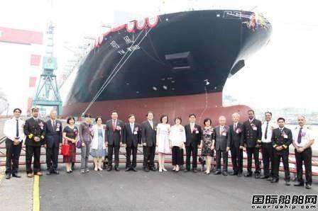 台船交付阳明海运2艘14000TEU集装箱船
