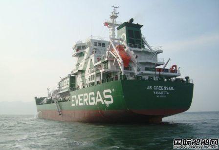 马士基流体技术获Evergas两份新订单