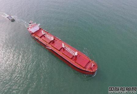 大连中远川崎一艘61000吨散货船命名