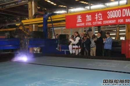 扬子江船业6艘39000吨船项目正式启动
