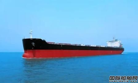 金陵船厂再接2艘82000吨散货船订单
