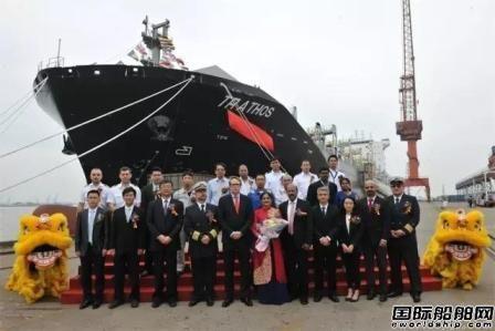 扬子江船业首制2700标集装箱船命名交付