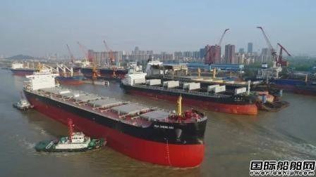 中船澄西获两艘82000吨散货船订单