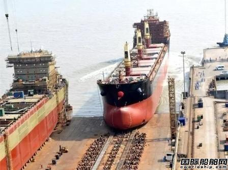 扬子江船业一艘36500吨大湖型散货船下水