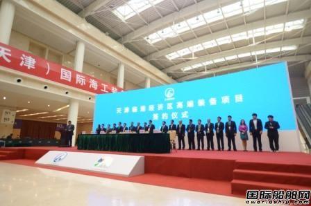 天津海博会10月盛大开幕