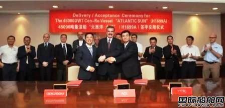 沪东中华45000吨集滚船项目收官