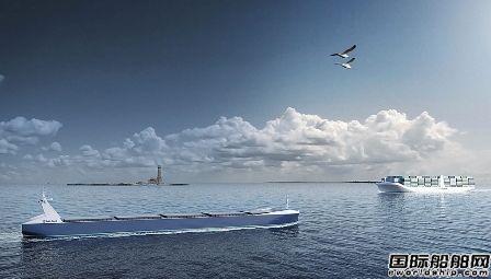 2025年实现!欧洲企业合作推进无人船研发