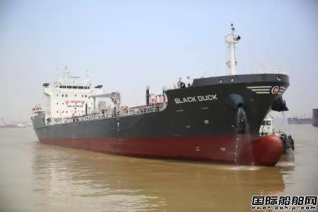 中船澄西首制7800吨沥青船命名交付