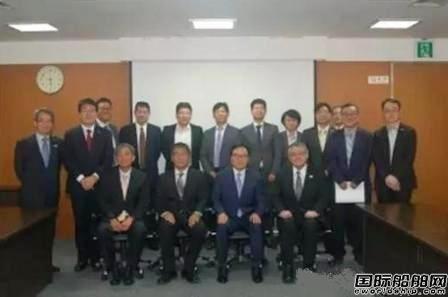 ASEF第四届理事会在韩国首尔召开