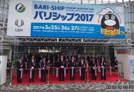 青岛双瑞在日本今治海事展收获批量订单