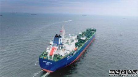Navig8 Chemical获2艘化学品船售后回租协议