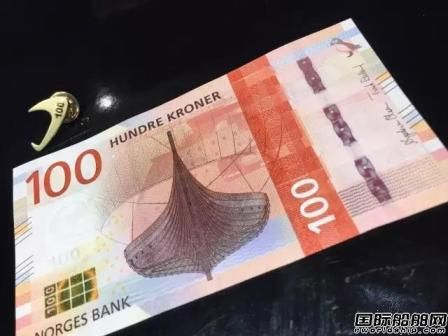 船型设计印在货币上!挪威发行新版货币