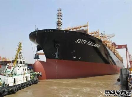 扬子江船业史上最大集装箱船出坞