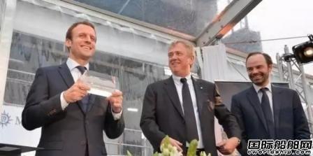 """马克龙""""反悔""""欲重审STX法国出售条款"""