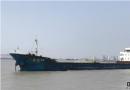 """广西一海运公司""""泰盛89""""号被扣押"""