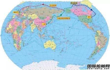 北极航道的优与劣