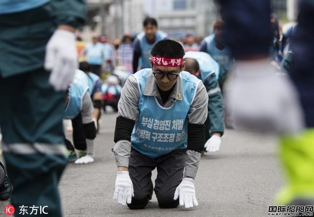 韩国船厂工人三步一拜示威