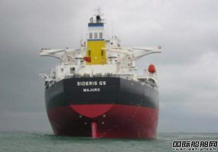 Diana获一艘好望角型散货船租约