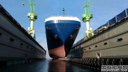 华润大东交付万邦浮船坞泰国正式命名
