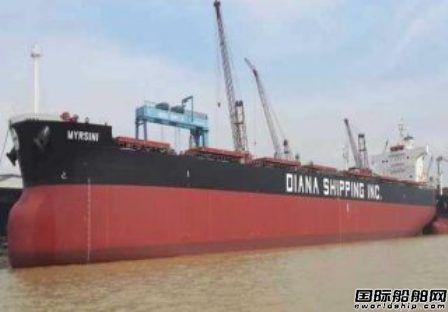 Diana Shipping获5艘散货船租约
