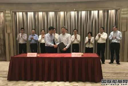中远海运集团受让上港集团15%股权