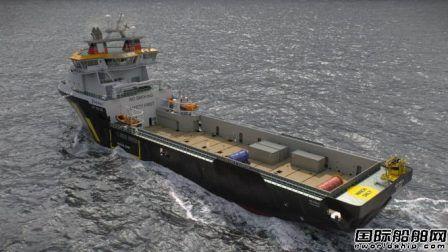 BP Shipping出售2艘PSV