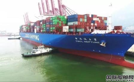 连云港港迎来开港以来最大集装箱船