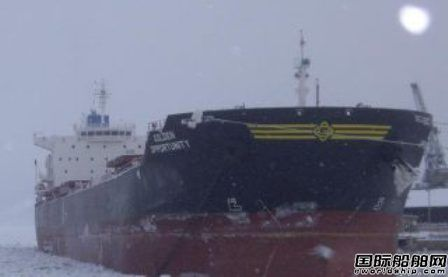 Golden Ocean售出一艘好望角型散货船