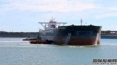 扬子江船业建造!FMG第4艘VLOC抵港