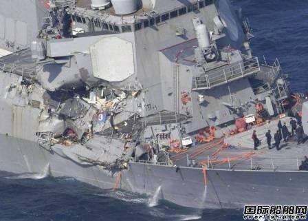 美导弹驱逐舰与货轮相撞7名美船员失踪
