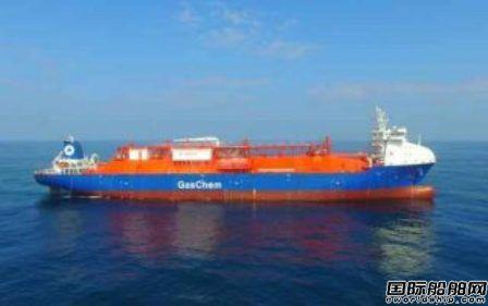 Ocean Yield接收第二艘LEG运输船